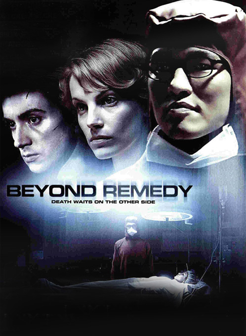 files/images/news/dvd-beyondremedy-color.jpg